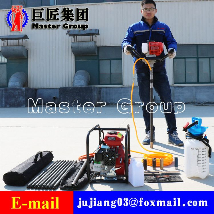 BXZ-1 Portable drilling bore rig backpack core sampling drilling machine