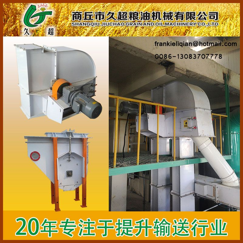 2018 Wheat bucket elevator for flour corn
