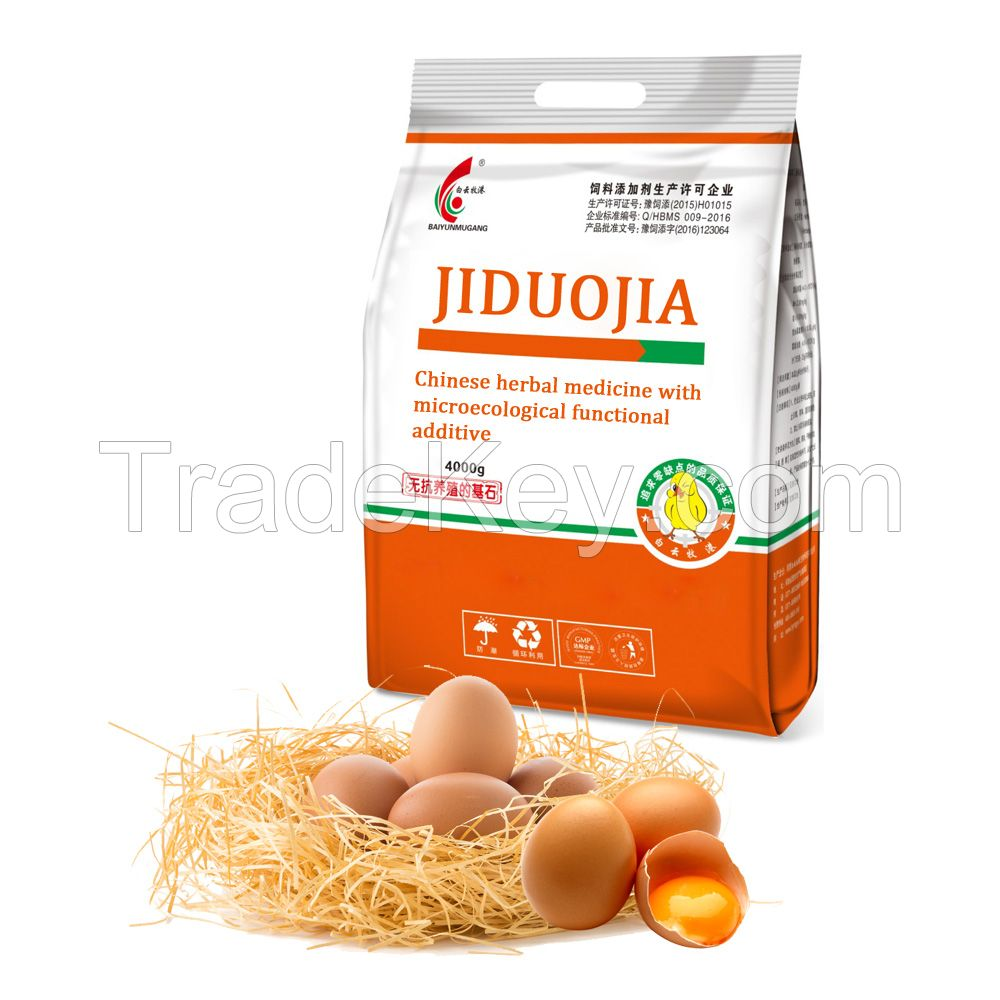 Pure natural medicine for increasing poultry eggs production