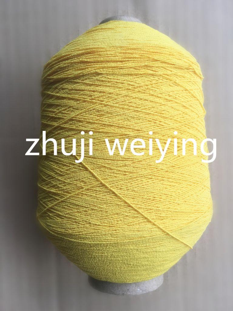 52# 63# 90# 100# 110# 120# 36F covered elastic thread rubber yarn
