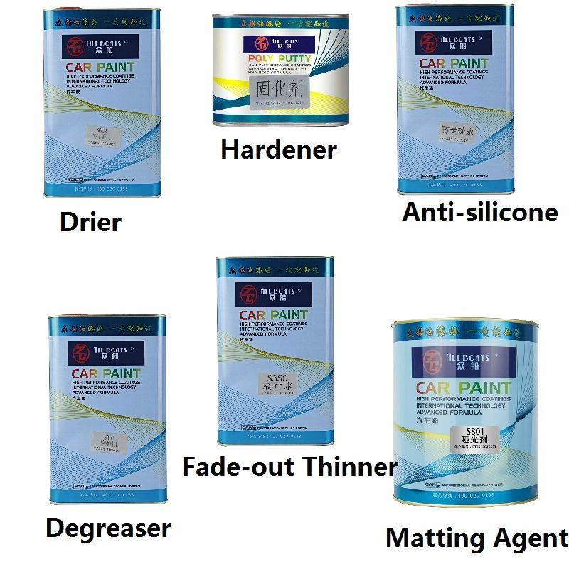 ALL BOATS Car Paint Accessories Hardener Thinner Degreaser Fade-out Thinner Anti-silicone Matting Agent Drier