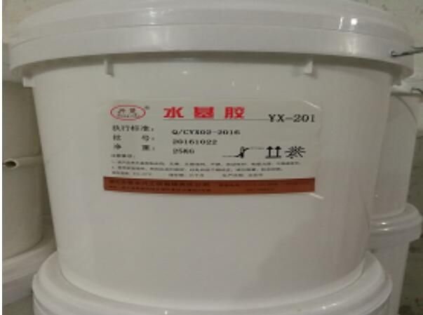 water based adhesive for cigarette side seaming, lapping adhesive