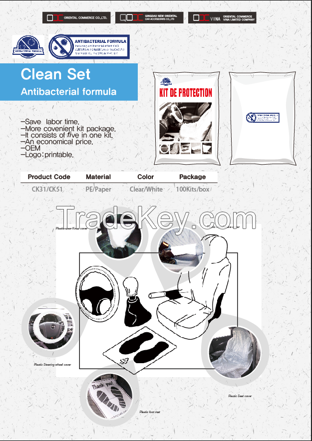 Disposable Car Seat Cover/ Clean Kit 5in1