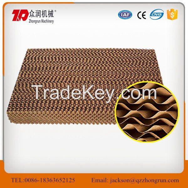 5090 air cooler cooling pad