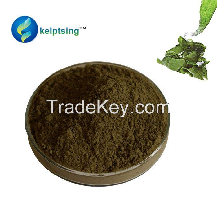 Raw Organic 65% Dietary Fiber from edible seaweeds