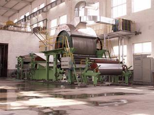 1575mm Toilet Paper Jumbo Roll Making Machine