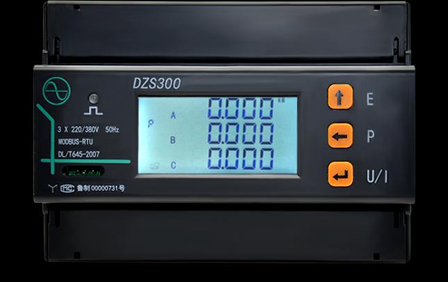 Three phase digital LCD Din rail energy meter