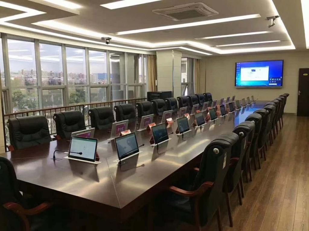 conference systems (paperless conference, remote conference,digital conference,wifi conference)