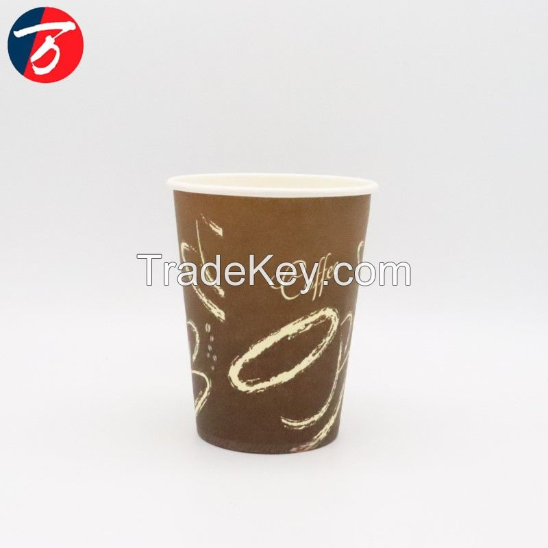 disposable paper cup for middle east market
