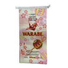 BOPP laminated PP woven rice bags rice bag rice sack