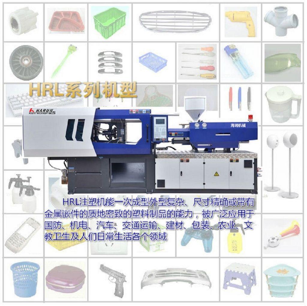 HRL 408 injection molding machine