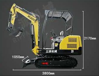 small excavator  2030