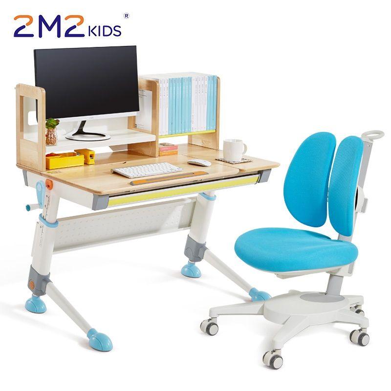 2M2KIDS Knight kids study desk study table height adjusted