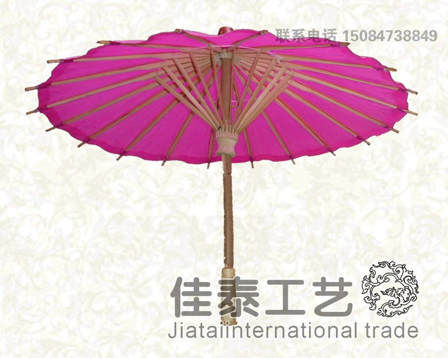 Pure oil paper umbrella