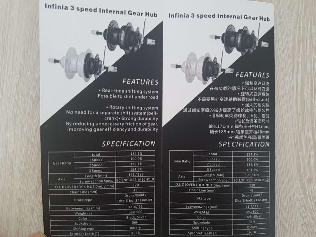 bicycle internal gear hub