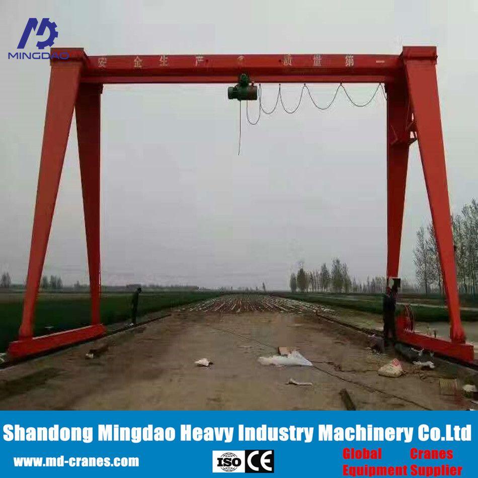 Rail Mounted Remote Control Type Indoor Workshop Used Gantry Crane 5 ton 10 ton 14 ton 16 ton
