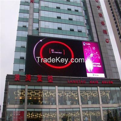 P4 China Outdoor Advertising Video Wall LED Tv Panel Display Screen Price