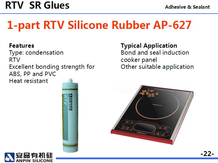 potting silicone ,encapsulation