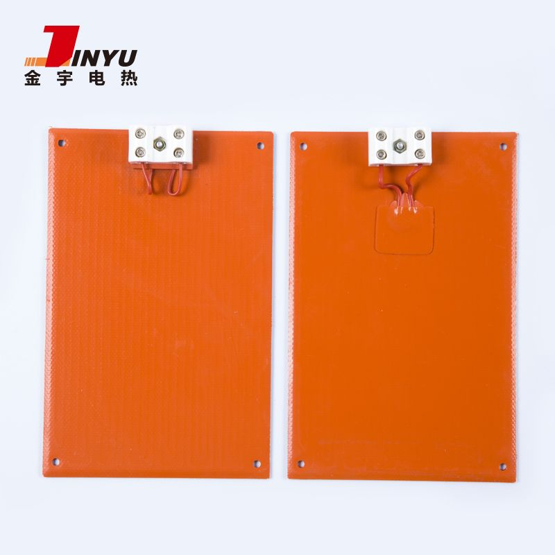 Silicone rubber defrost heater with Aluminum plate