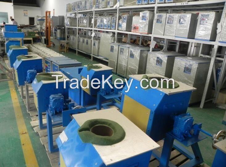 intermediate frequency furnace