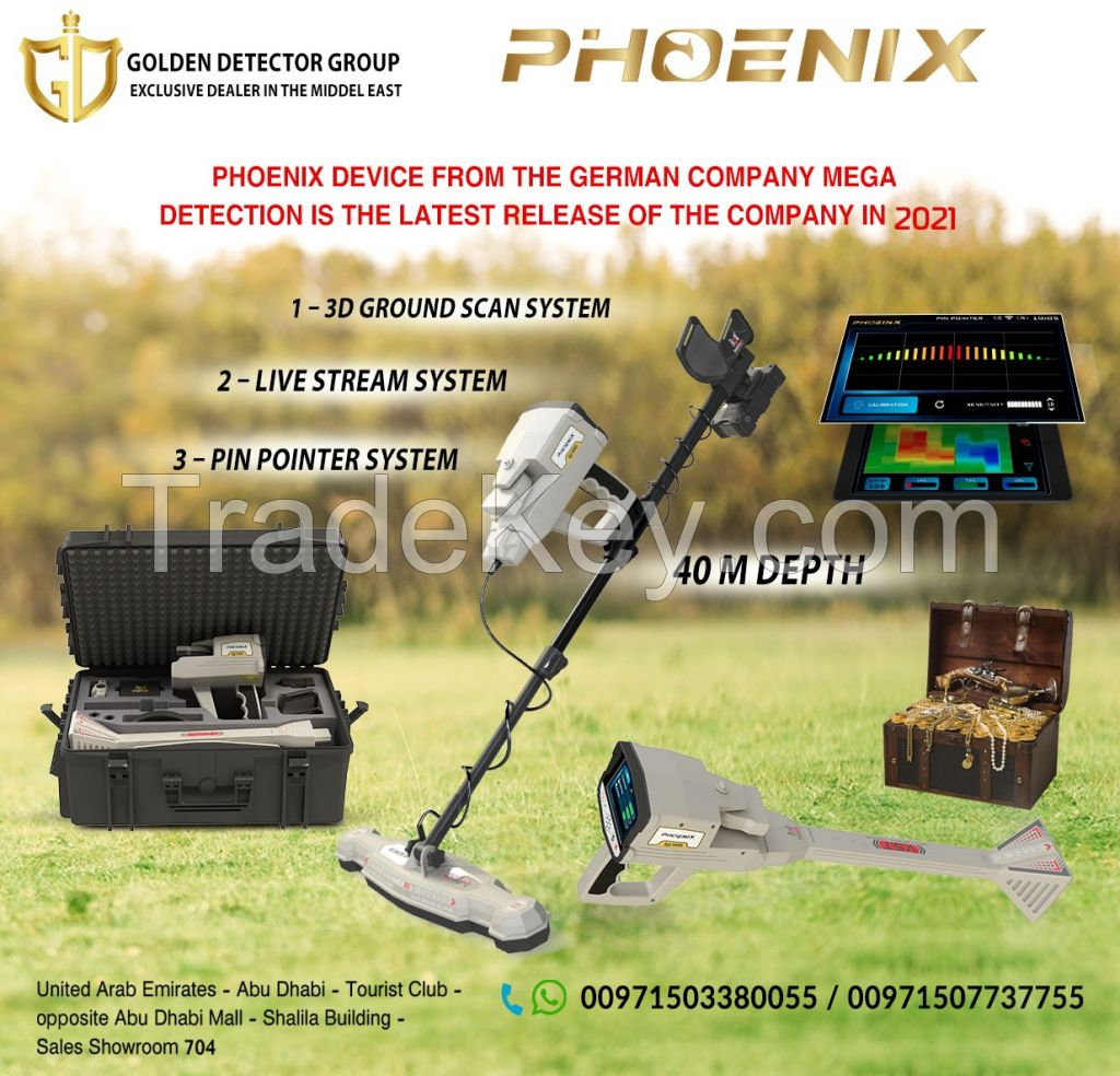 Phoenix 3D Ground Scanner New Product in 2021 from mega detection