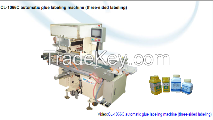 Automatic Glue Three Sided Labeling Machine CL 1066C