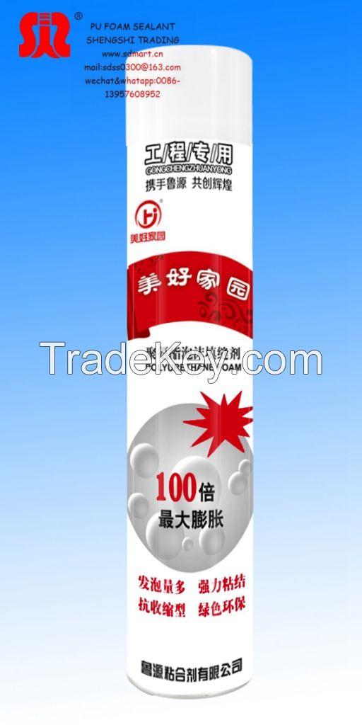 pu foam adhesive