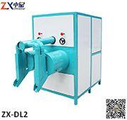 Bean peeler machine soyabean hulling equipment