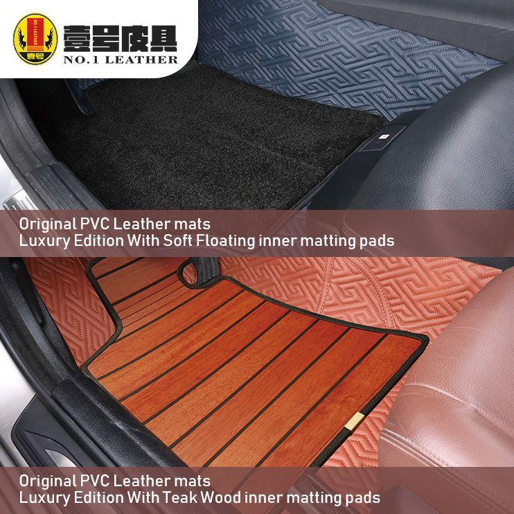 Automotive PVC leatherette car matting 3D full surrounded mats