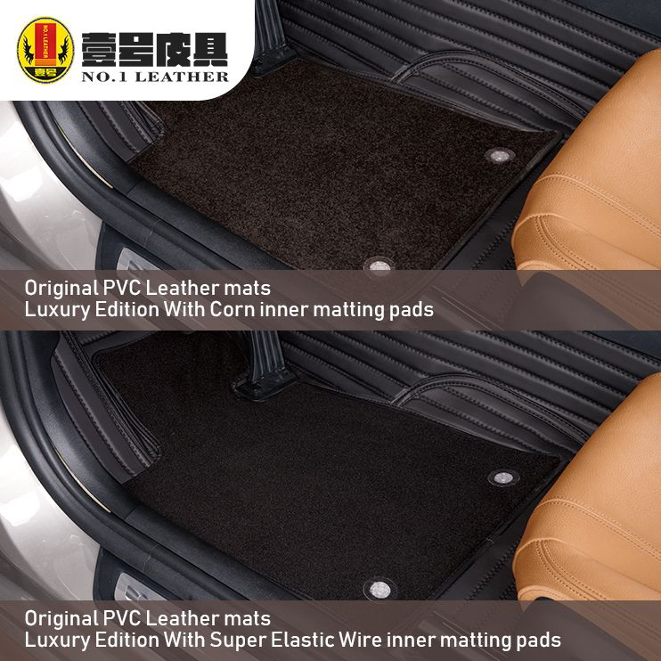 Amazing 3D automotive matting made from artificial PVC leather original design and affordable price