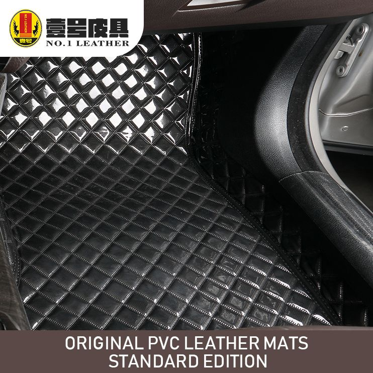 New style PVC material automotive floor matting best price and high quality