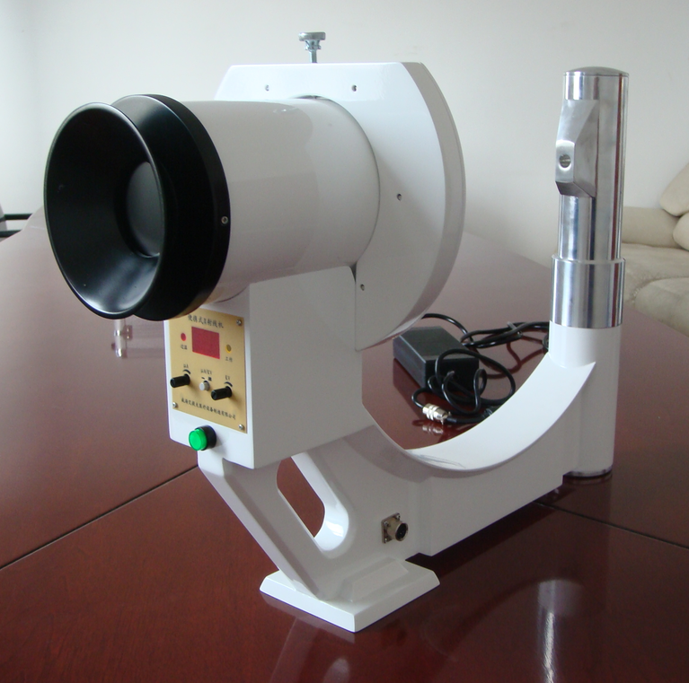 ATF Portable X - ray machine