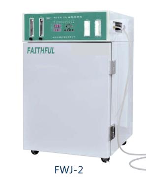 CO2 incubator-FWJ