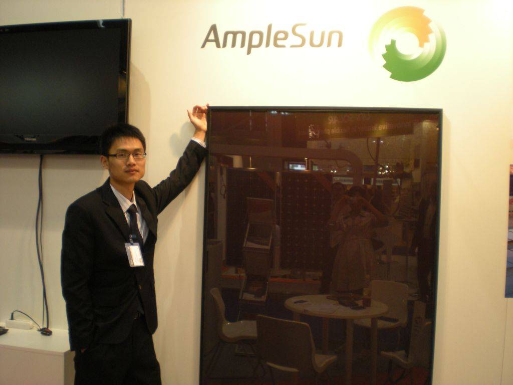 110W large size amorphous silicon thin film solar cell
