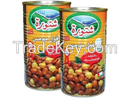 Cooked Fava Beans, Palestinian Recipe