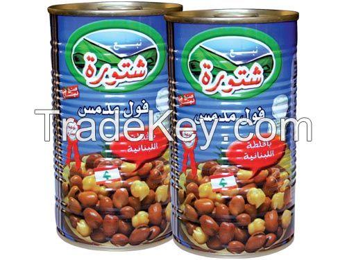 Cooked Fava Beans, Lebanese Recipe