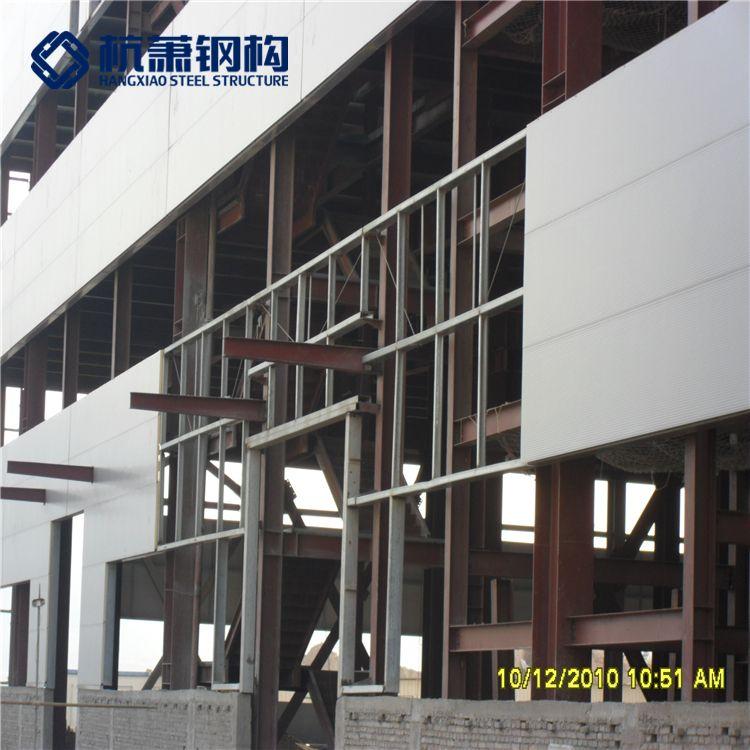 Multi-storey Steel Building Prefabricated Structure Workshop