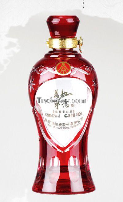 Seiko carving bottle