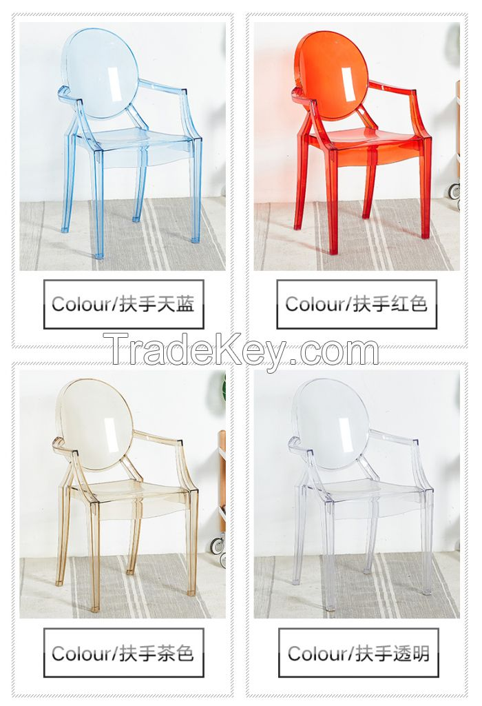 Victoria Ghost Chair.Modern European chair.Transparent plastic chair.Devil Ghost Chair.