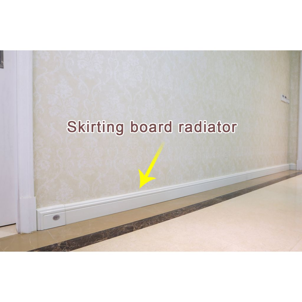 The Energy Saving Heater Is Skirting Board Radiator