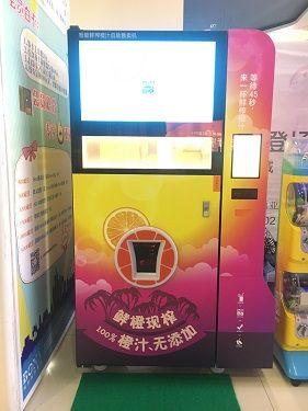 fresh orange juice vending machine