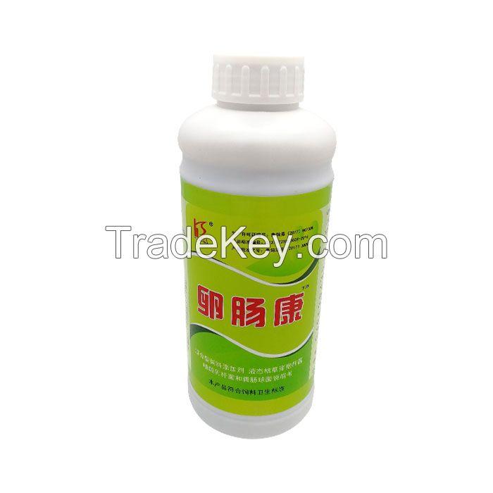 Egg booster(Fermentation probiotics)