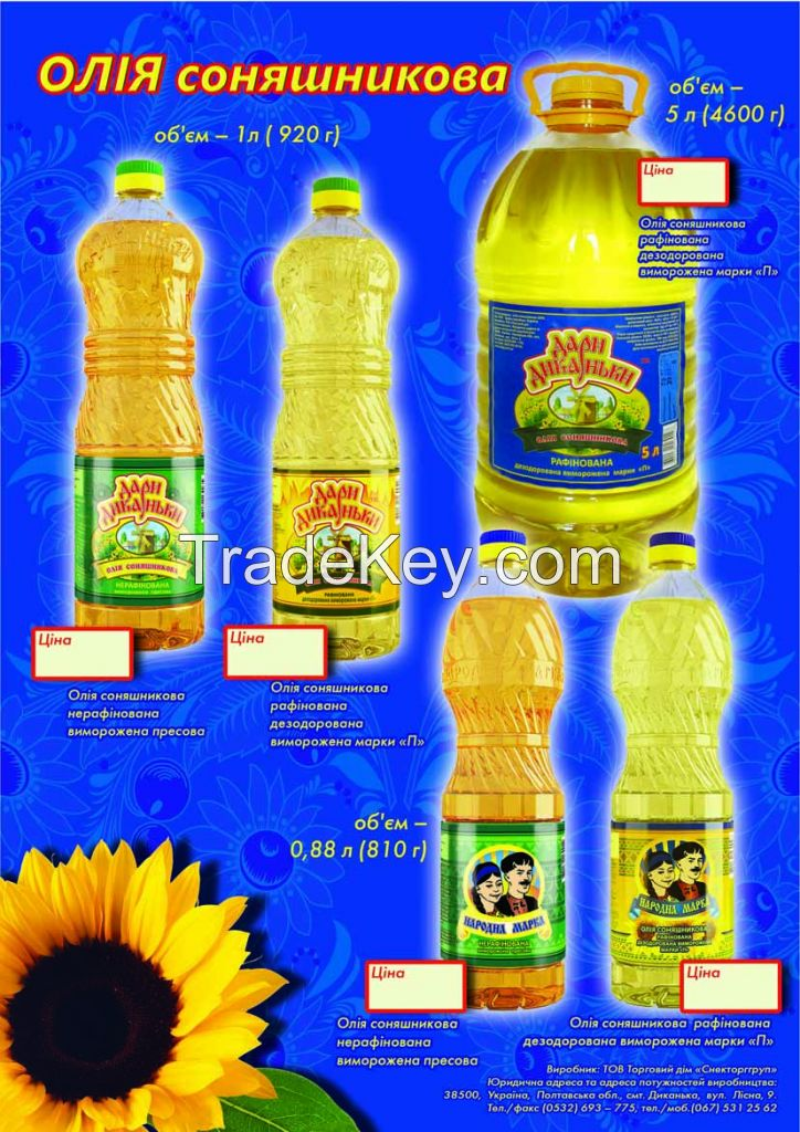 Refined deodorized oil, sunflower oil unrefined freeze-dried, snack peanuts, wheaten\ rye croutons, corn sticks, kernel, pumpkin seed