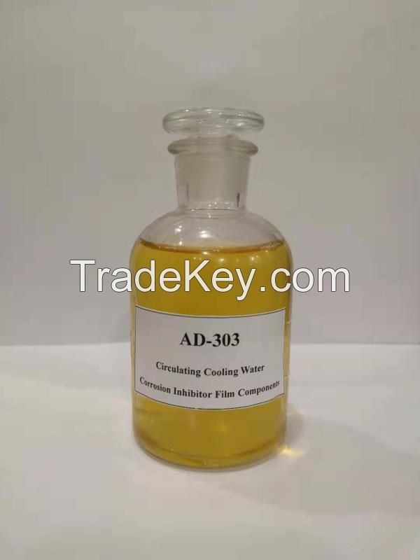 circulating cooling water, ro scale inhibitor, ro reducing agent, membrane cleaner, fungicide