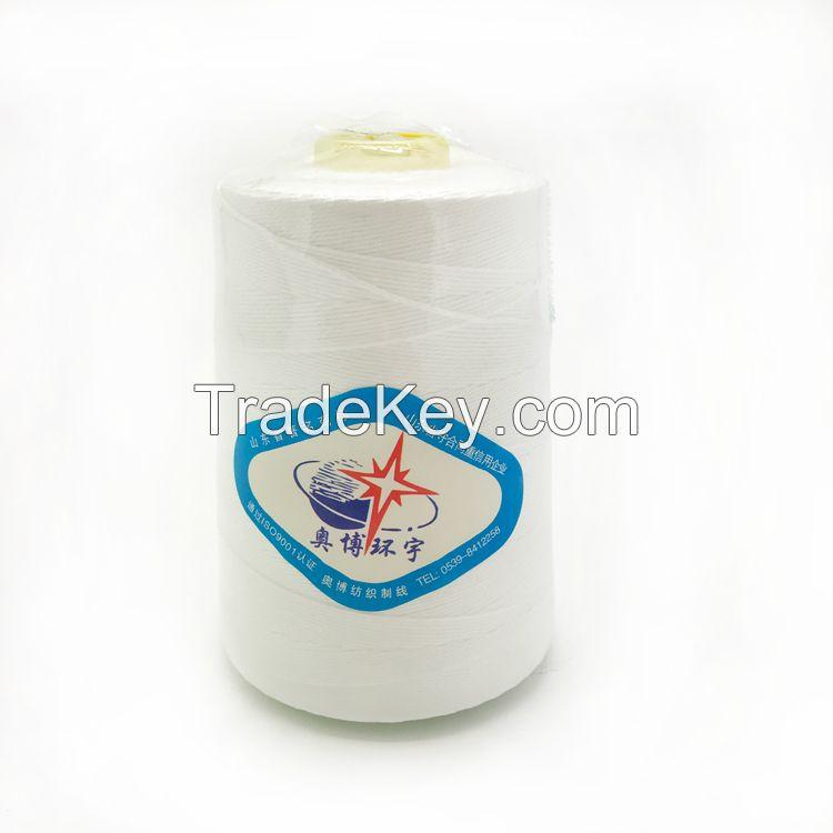 12S/4 bag closing thread 100 polyester bag sewing thread