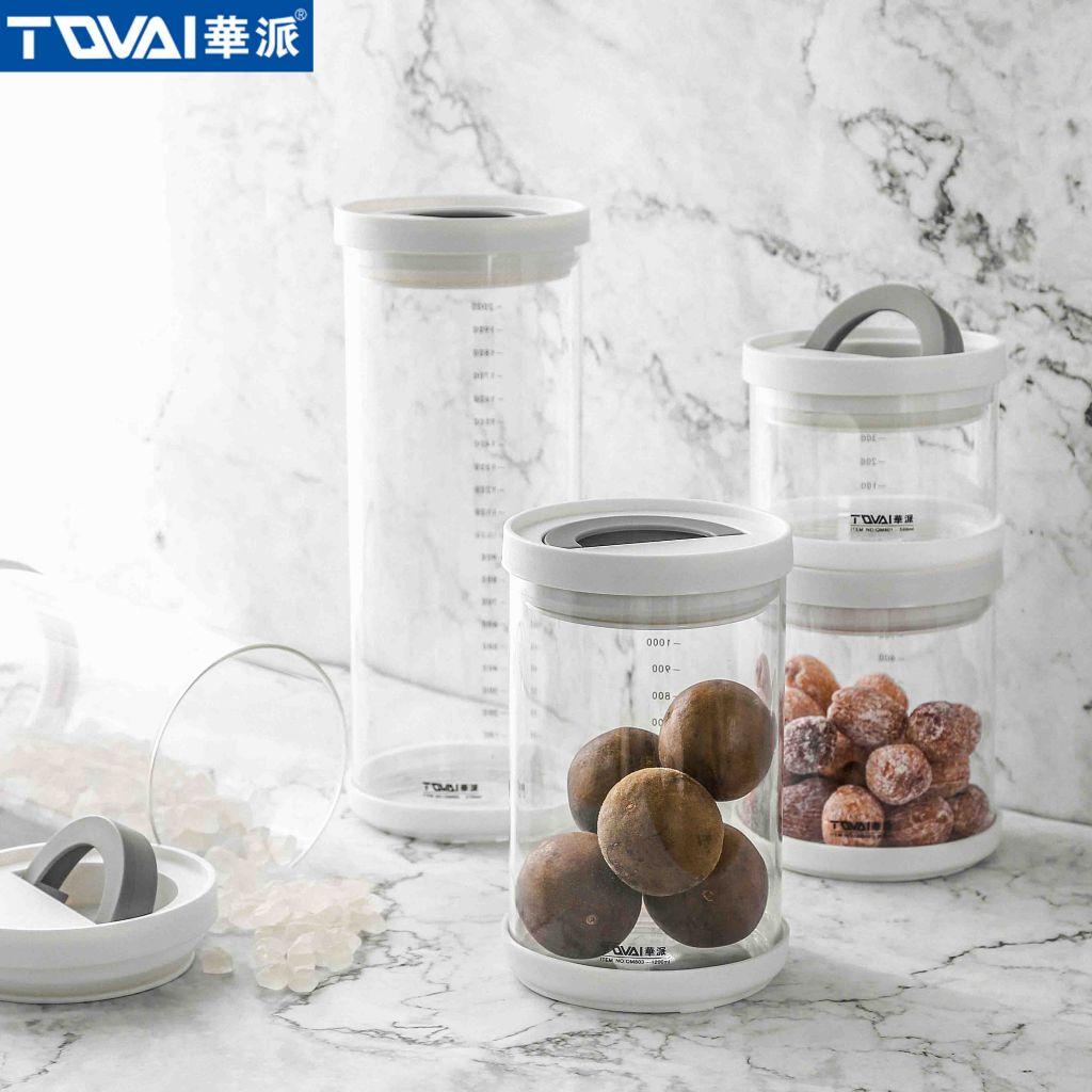 Tqvai 500ml Borosilicate Glass Jar Airtight Milk Powder Storage Jar Food Storage Jar