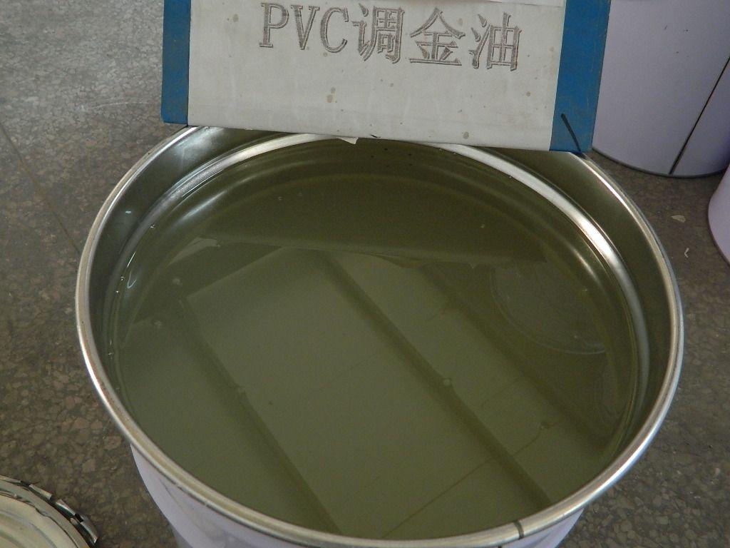 PVC plastic gravure printing ink