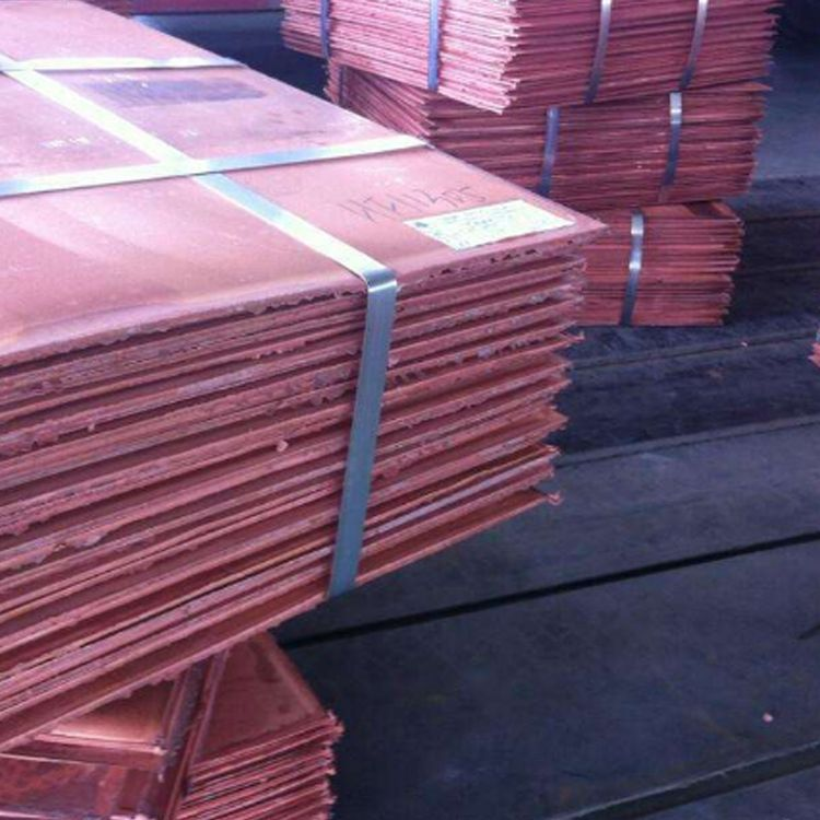 high quality 99.99% pure copper cathode with low price