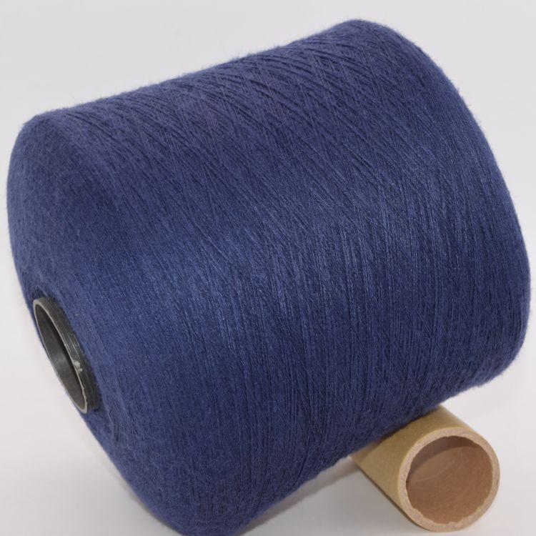 Wholesale cheap price nice quality 100% soft acrylic yarn
