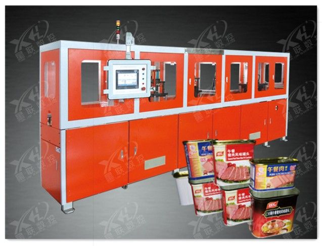 YGZD-W5 multi station combination machine for making tin can food
